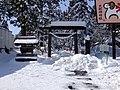Gate of the Odate Shinmei-sha.jpg