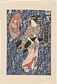 Geisha in oudroze kimono-Rijksmuseum RP-P-1996-44.jpeg