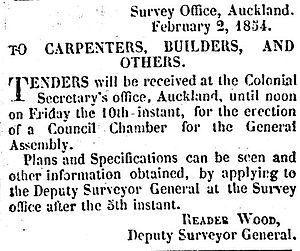 General Assembly House - Invitation for construction tender