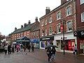 George Street, Tamworth - geograph.org.uk - 1741302.jpg