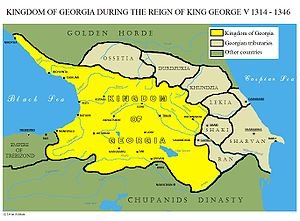 George V of Georgia - Territory of Georgia during the reign of King George V.
