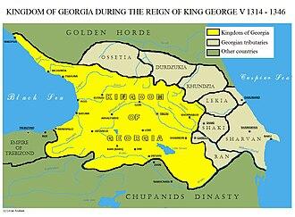 George V of Georgia - Territory of Georgia during the reign of King George V.