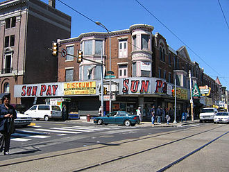 North Philadelphia - Commercial District of Germantown and Lehigh Avenue, in the Hartranft neighborhood of North Philadelphia