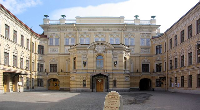 Здание капеллы (Санкт-Петербург)