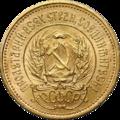 Gold Chervonets 1923 obverse.png