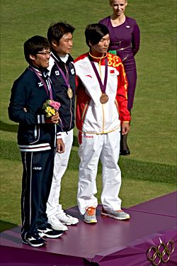 Gold Medal Ceremony - Men's individual archery.jpg