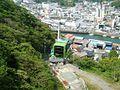 Gondola to the Nesugata-yama Park, Shimoda, Shizuoka, Japan.JPG