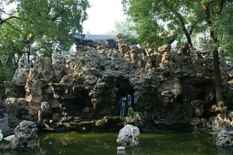 Prince Kung's Mansion - Classical Suzhou gardening style