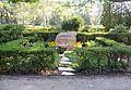 Grabstätte Onkel-Tom-Str 30 (Zehld) Götz George2.jpg