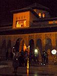 Granada Alhambra 22gm.jpg