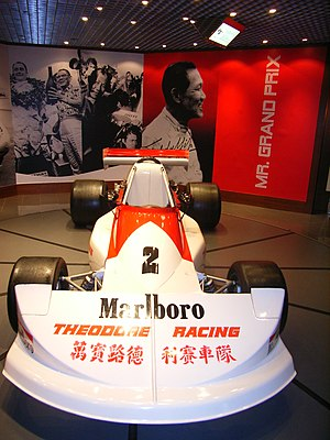 Formula Pacific - Theodore Racing's Formula Pacific race car at the Macau Grand Prix Museum.