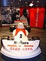 Grand Prix Museum 50815 19.jpg