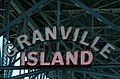 Granville Island (698690121).jpg