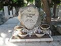 Grave of Avraham Stern.JPG