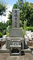 Grave of Seiichi Funahashi.jpg