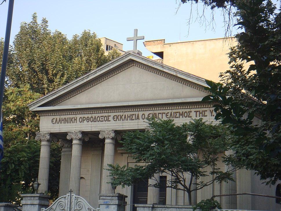 Greek church of Virgin Mary Tehran