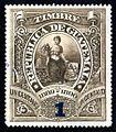 Guatemala 1889-90 Revenue F37.jpg