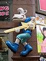 Guitar Man Dude (2865791498).jpg