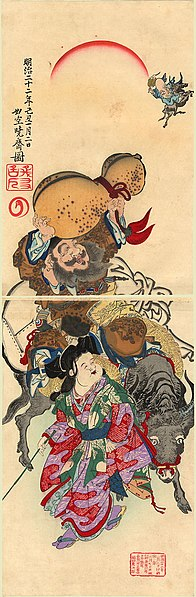 File:Gyosai Daikoku.jpg