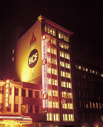 HCF Health Insurance - The Catton Building in Liverpool Street, Sydney was purchased by HCF, who then took up residence in 1953.