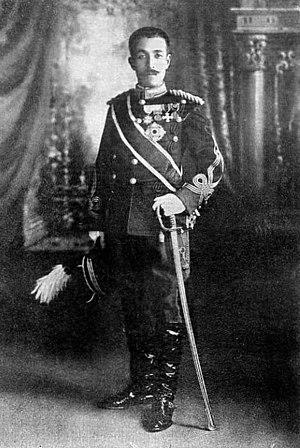 Prince Tsunehisa Takeda