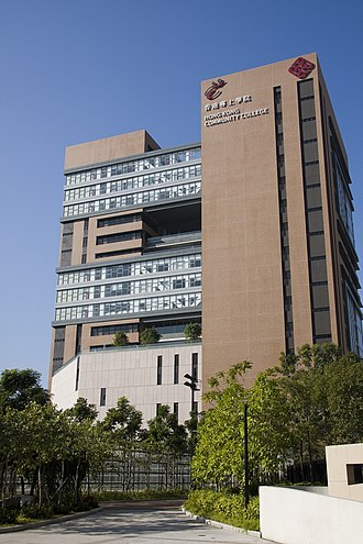 Hong Kong Community College - West Kowloon Campus