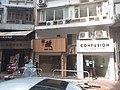 HK 上環 Sheung Wan 蘇杭街 Jervois Street shop August 2018 SSG 03.jpg