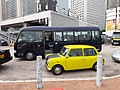 HK 中環 Central 愛丁堡廣場 Edinburgh Place 香港車會嘉年華 Motoring Clubs' Festival outdoor exhibition in January 2020 SS2 1130 41.jpg