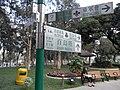 HK 元朗公園 Yuen Long Park 62 directory.jpg