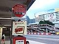 HK 紅磡 Hung Hum 康莊道 Hong Chong Road morning October 2018 SSG KMBus stop signs view 鍾鎭濤 Kenny Bee Chung.jpg