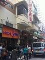 HK Aberdeen 80 Old Main Street 山窿謝記魚蛋 Tse Kee Fish Ball Noodle shop sign visitors March-2012.jpg