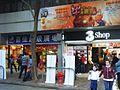 HK Aberdeen Centre Nam Ning Street 南寧街 Hutchison 3 Shop n Parkn Shop.JPG