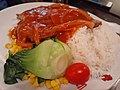 HK CWB 銅鑼灣 Causeway Bay Great George Street 金百利商場 Island Centre (Island Beverley) 花園餐廳 Sweetheart Garden Restaurant food April 2021 SS2 16.jpg