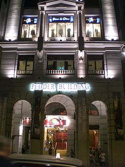 HK Central Pedder Building shops nite.JPG