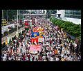 HK July1 march 2011 file1.jpg