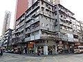 HK Kln City 九龍城 Kowloon City 獅子石道 Lion Rock Road January 2021 SSG 97.jpg