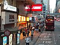 HK Kln bus 905 tour view Yau Tsim Mong 太子 Prince Edward 彌敦道 Nayhan Road night June 2020 SS2 01 24.jpg
