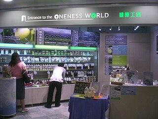 港鐵收費區內早有不少售賣食物及飲料的店舖,不少乘客覺得這是「誘人犯罪」,要求將這類店舖集中設於非收費區。 (圖片:Mosunct@Wikimedia)