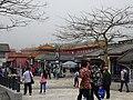 HK Ngong Ping Village 昂坪市集 mkt trees spring visitors April 2016 DSC.JPG