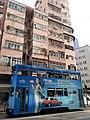 HK SYP 西營盤 Sai Ying Pun 德輔道西 Des Voeux Road West blue tram body ads YUU October 2020 SS2.jpg
