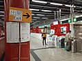 HK TKO 將軍澳站 Tseung Kwan O MTR Station concourse pay control gate after the war November 2019 SS2 02.jpg