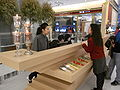 HK TST K11 mall 125 Concierge information service counter.JPG