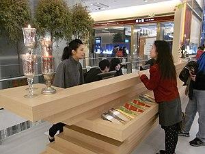 尖沙咀K11購物藝術館商場 Category:K11 (Shopping Mall) K11...