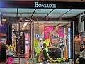 HK TST night 嘉蘭道 Granville Road shop window Bonluxe Dec-2013.JPG