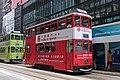 HK Tramways 89 at Pedder Street (20181013163612).jpg