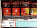 HK WC 灣仔 Wan Chai 莊士敦道 Johnston Road shop 優品 BestMart360 food April 2021 SS2 04.jpg