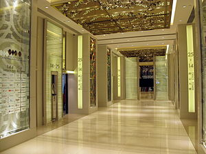 World Trade Centre (Hong Kong) - World Trade Centre office lobby after renovation.