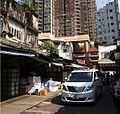 HK Ya Ma Tei Fruit Market Jan-2014 02.jpg