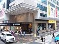HK train view 灣仔 Wan Chai 莊士敦道 Johnston Road Emperor Group Centre May 2019 SSG 07.jpg