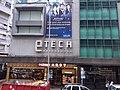 HK tram view 灣仔 Wan Chai 軒尼斯道 Hennessy Road May 2019 SSG 23.jpg